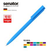德国黑色简约商务办公签字笔 按动直液式水笔广告笔 企业yabovip19